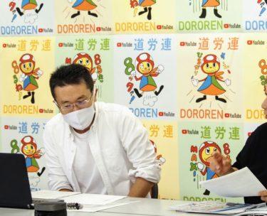 川村雅則ほか「非正規雇用問題の何が問題か、取り組むべき課題は何か/非正規雇用の実態──「第1回非正規労働者の権利実現のためのオンライン学習交流会」より」