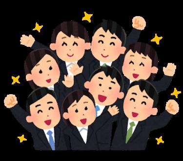 川村雅則「ようこそ!新人の皆さん 若者と職場へのアドバイス」