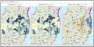 水野谷武志「東日本大震災による被災三県の小地域別人口増減率地図」