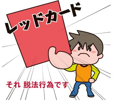 川村雅則「なくそう!有期雇用、つくろう!雇用安定社会 ver1.0」
