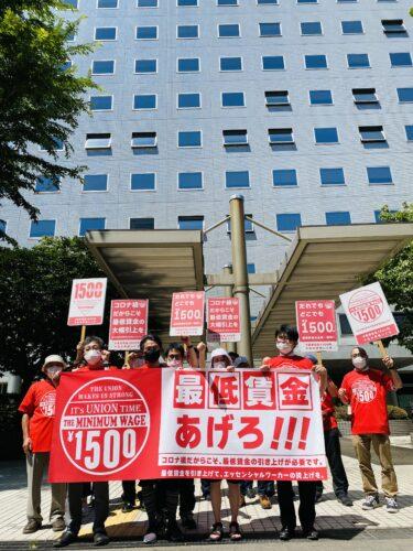 道労連「昨年分も上積みを! 最低賃金引上げ求めアピール行動」