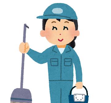 佐藤陵一「清掃労働者の賃金・労働条件──札幌市の「履行検査」に対する受託企業の「報告書」より」(2014年1月発行)