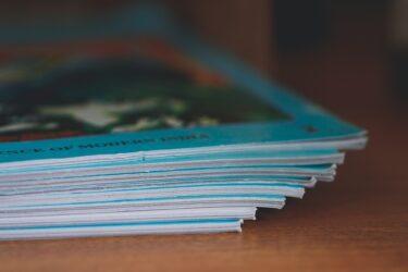 是村高市「出版文化を支える地場産業、中小印刷業をどう発展させるか ――経営者・業界団体などとの議論を通して」